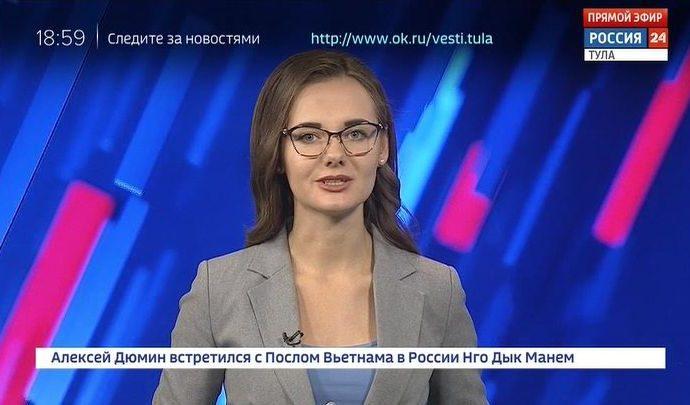 Россия 24 Тула. Эфир от 09.11.2018