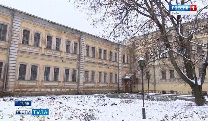К 500-летию кремля в центре Тулы преобразятся многие исторические здания
