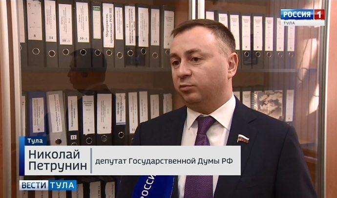Николай Петрунин: большинство жалоб связано с ЖКХ