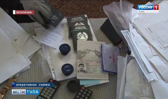 В Туле прикрыли торговлю фальшивыми документами для нелегалов