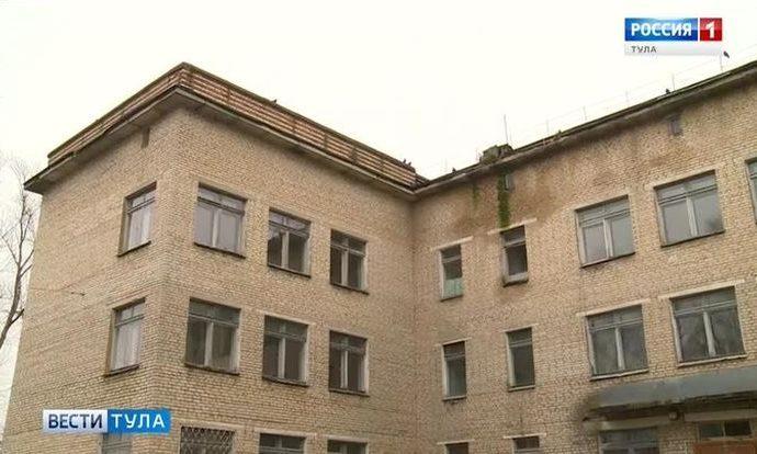 Здание бывшей арсеньевской поликлиники могут демонтировать