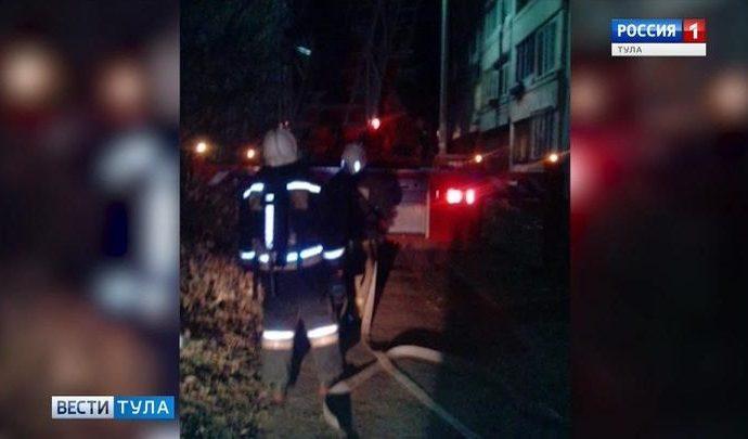 На ночном пожаре в Туле спасены 6 человек