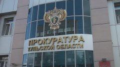 Прокуратура начала проверку по сообщениям о пенсионерке, очнувшейся в морге