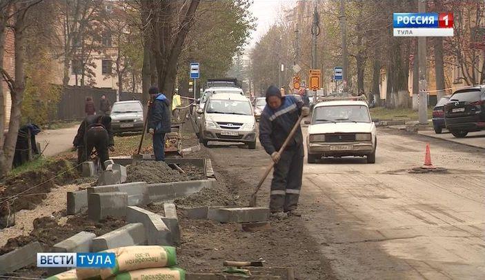 В Туле спешат завершить запланированные дорожные работы