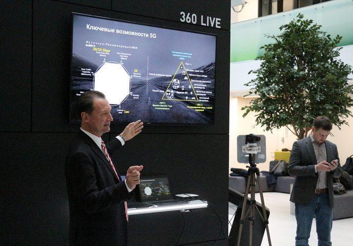 Консорциум 3GPP подтвердил соответствие опытной зоны 5G «Ростелекома» требованиям своих новейших стандартов