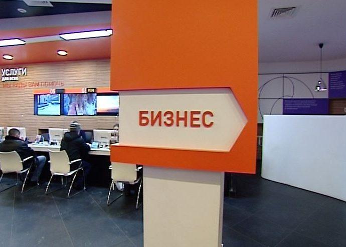 «Ростелеком» предложил тульскому бизнесу обновленное пакетное предложение «Быть в плюсе»