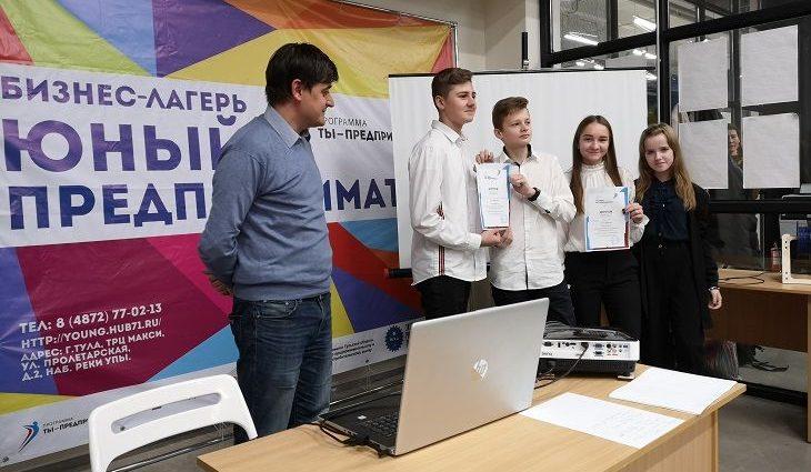 «Ростелеком» в Туле поддержал финал конкурса «Ты – предприниматель»
