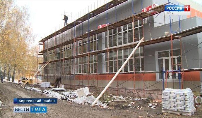 Киреевской школе подарили вторую жизнь