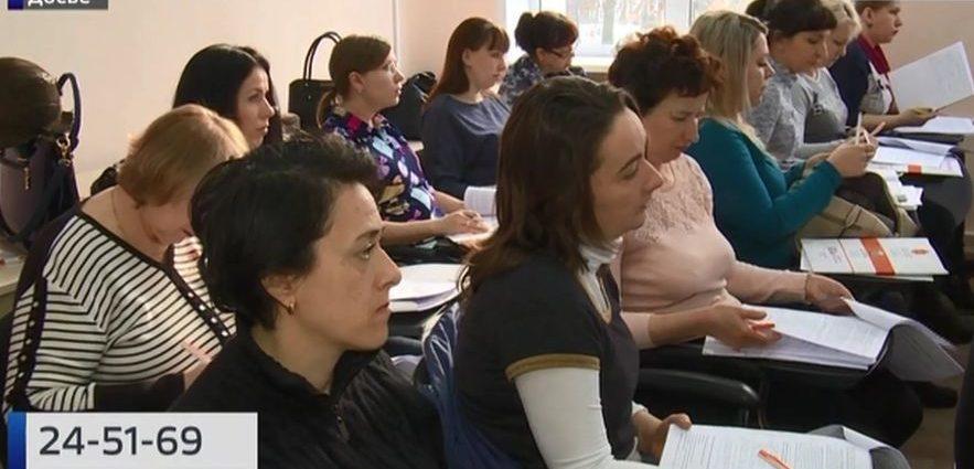 Туляков приглашают посетить Школу правовых знаний
