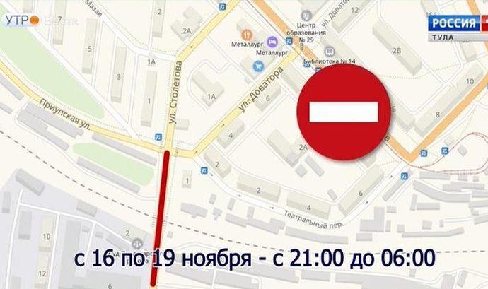 Из-за ремонта переезда в Туле ограничат движение по улице Столетова