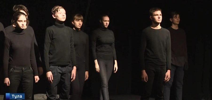 Тульские театральные коллективы померяются сверхзадачами
