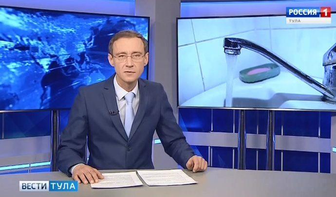 Вести-Тула. Эфир от 17.12.2018 (20.45)