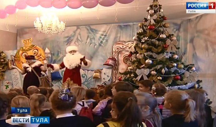 Тульский театр кукол предлагает найти Фунтика