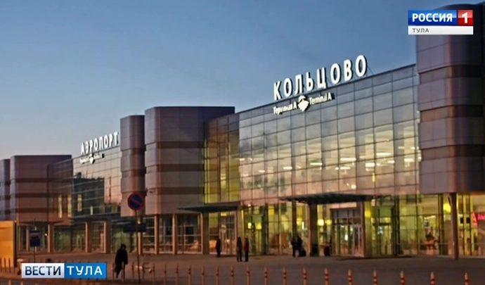 Аэропорт в Екатеринбурге будет носить имя Демидова