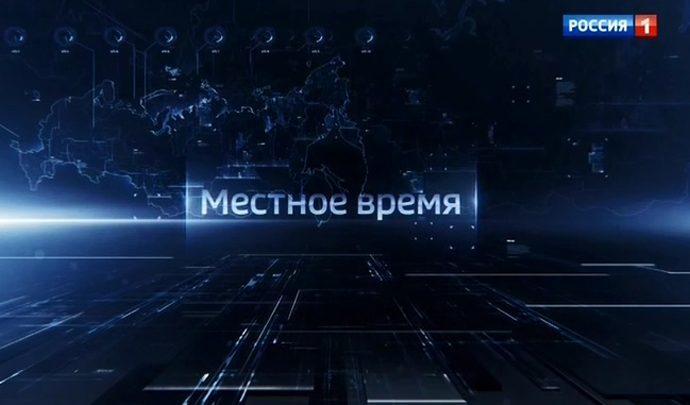 Вести-Тула. Эфир от 06.12.2018 (20.45)