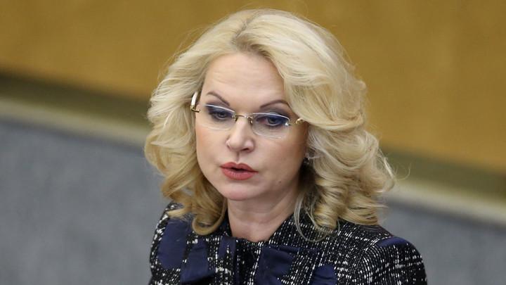 Голикова назвала причины высокой смертности в Тульской области