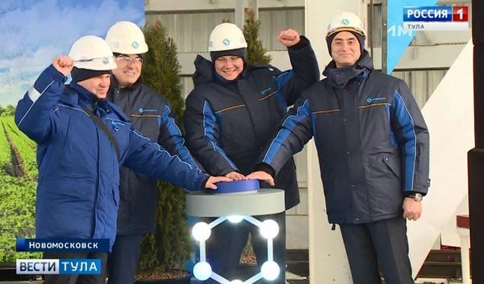 В Новомосковске открылось производство уникальных удобрений