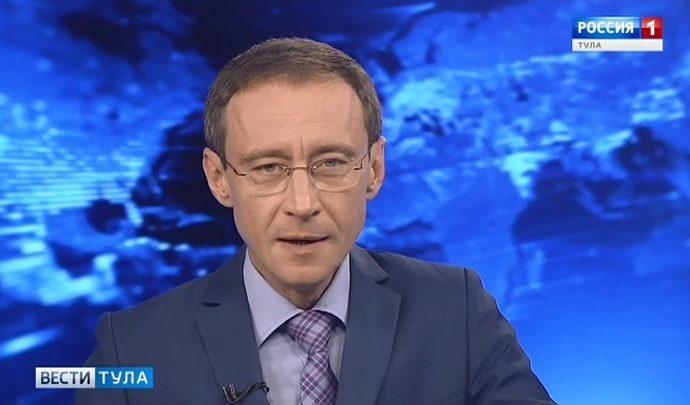Вести-Тула. Эфир от 04.12.2018 (20.45)