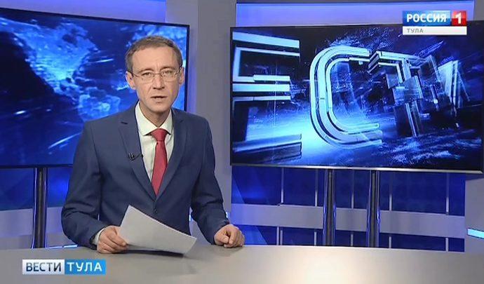 Вести-Тула. Эфир от 03.12.2018 (20.45)