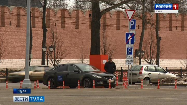 Из-за праздничных мероприятий в Туле изменят парковочное пространство