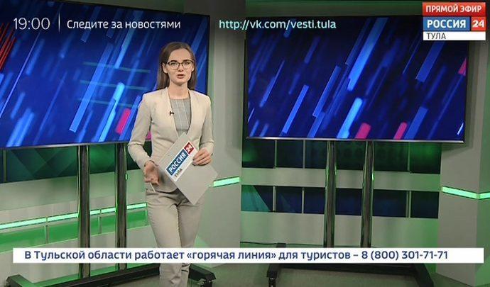 Россия 24 Тула. Эфир от 04.12.2018