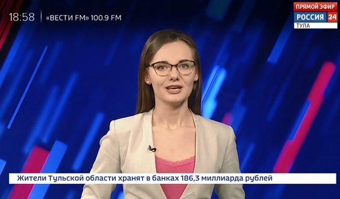 Россия 24 Тула. Эфир от 19.12.2018