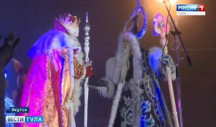 Посланники  из Якутии передадут Туле церемониальную символику