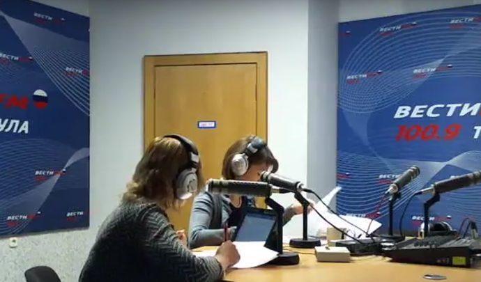 Вести FM Тула. «Формат 71» с Екатериной Федосовой. 03.12.2018