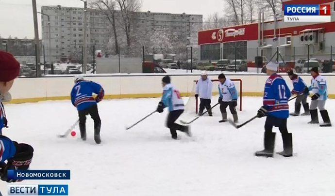 В Новомосковске впервые прошел матч по хоккею в валенках