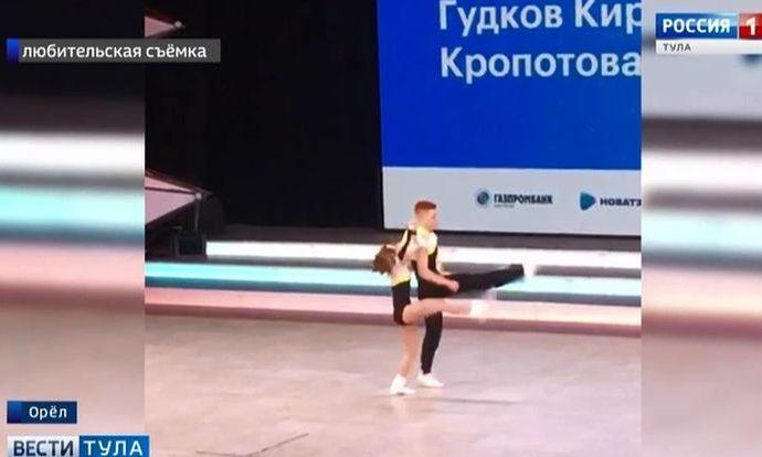 Тульские танцоры «Триумфа» взяли две медали Кубка России