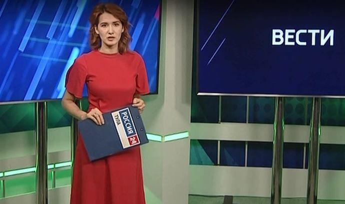 Россия 24 Тула. Эфир от 11.12.2018