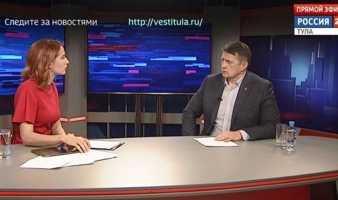 Россия 24 Тула. Эфир от 27.12.2018
