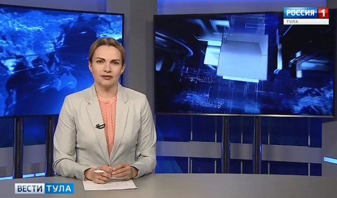 Вести-Тула. Эфир от 14.12.2018 (20.45)