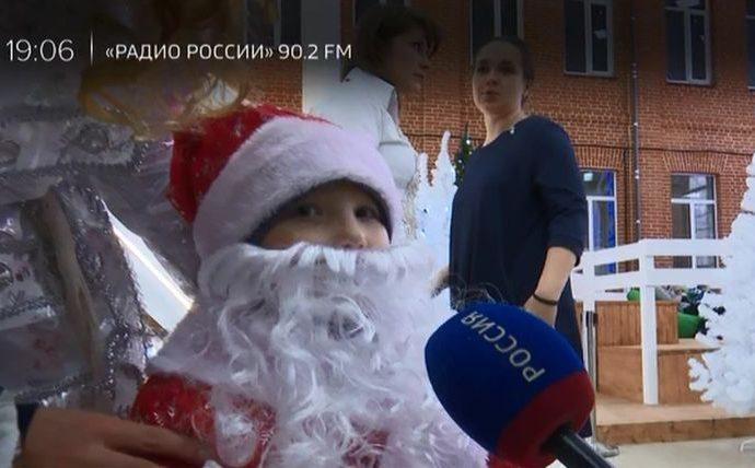 Дед Мороз исполнил желание корреспондента тульских «Вестей»
