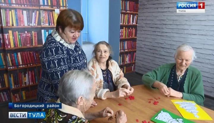 Отчет о проделанной работе в дом интернате для престарелых