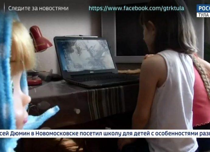 Специальный репортаж: Детки в онлайн-клетке. 13.01.2019