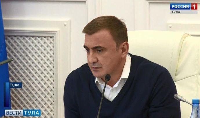 Губернатор не стал слушать оправдания главы администрации Заокского района