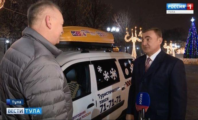 Ради «Новогодней столицы» Алексей Дюмин пересел на такси