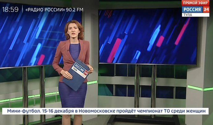 Россия 24 Тула. Эфир от 14.12.2018