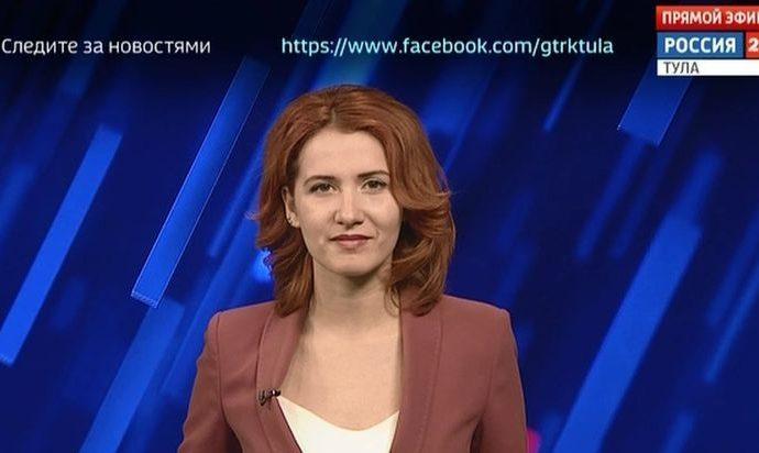 Россия 24 Тула. Эфир от 26.12.2018