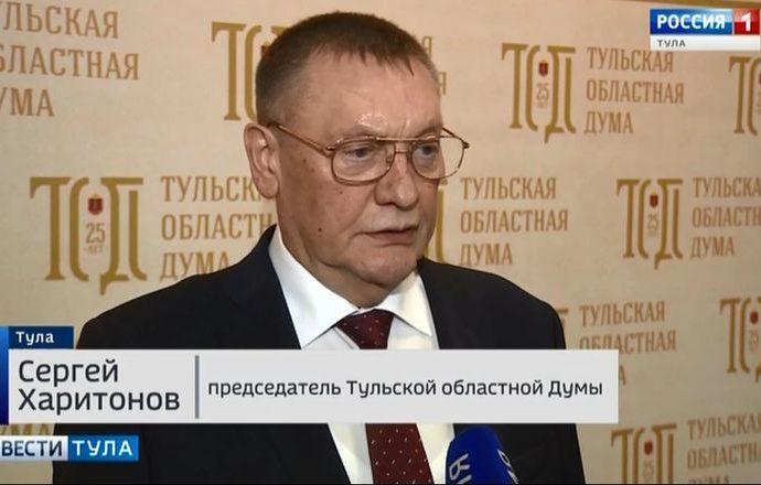 Сергей Харитонов: Парламент стал мудрее