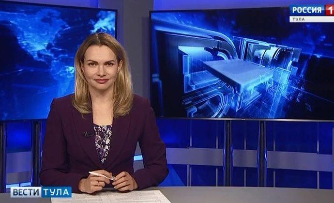 Вести-Тула. Эфир от 13.12.2018 (20.45)