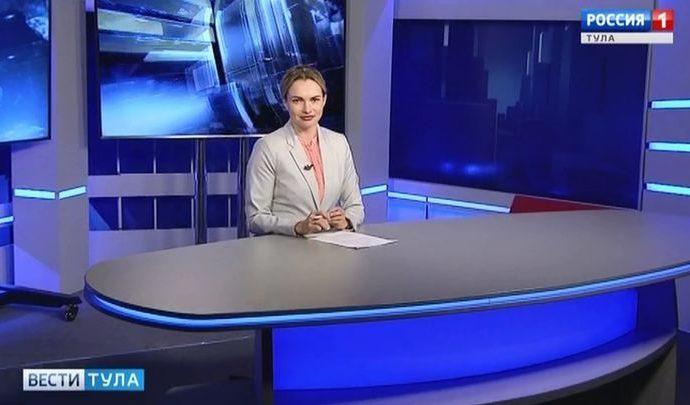Вести-Тула. Эфир от 24.12.2018 (20.45)