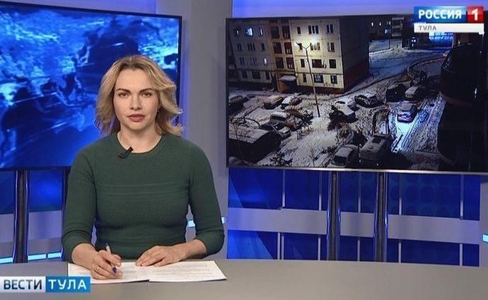 Вести-Тула. Эфир от 12.12.2018 (20.45)