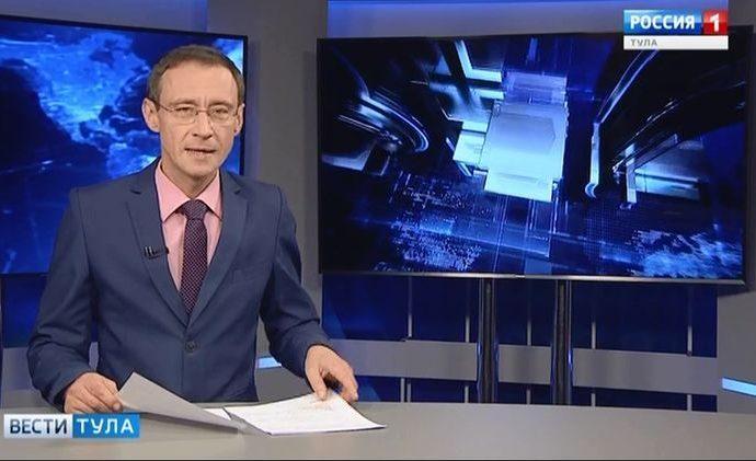 Вести-Тула. Эфир от 07.12.2018 (20.45)