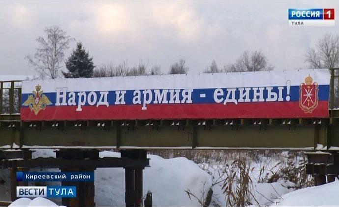 Военные спасли жителей нескольких деревень от изоляции