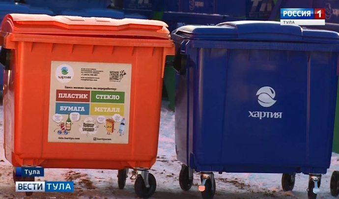 Цивилизованный вывоз мусора доберется до каждого туляка