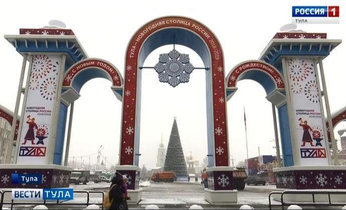 В центр Тулы слетятся Деды Морозы со всей страны
