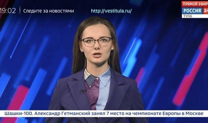 Россия 24 Тула. Эфир от 24.12.2018