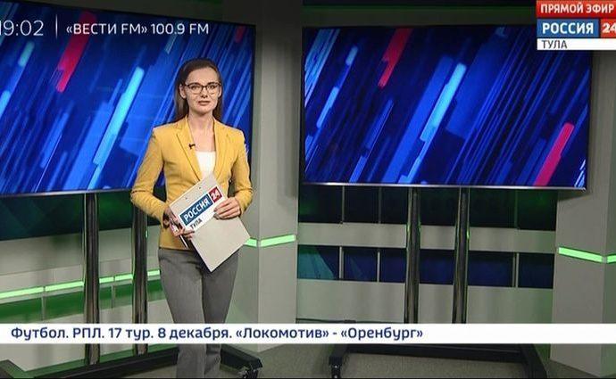 Россия 24 Тула. Эфир от 07.12.2018
